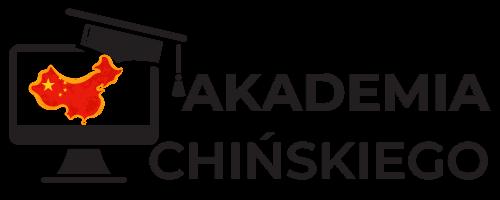 Akademia Języka Chińskiego